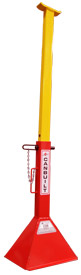 Safety Stand 2 Ton  Model Number: 4000